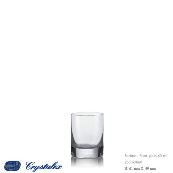 Barline Shot 60 ml