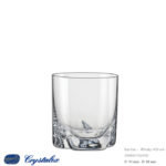 Bar-Trio Whisky Tumbler 410 ml