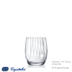 Waterfall Tumbler 300 ml