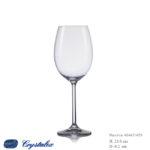 Maxima Wine 450 ml