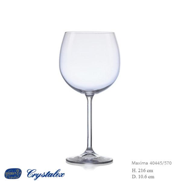 Maxima Burgundy 570 ml