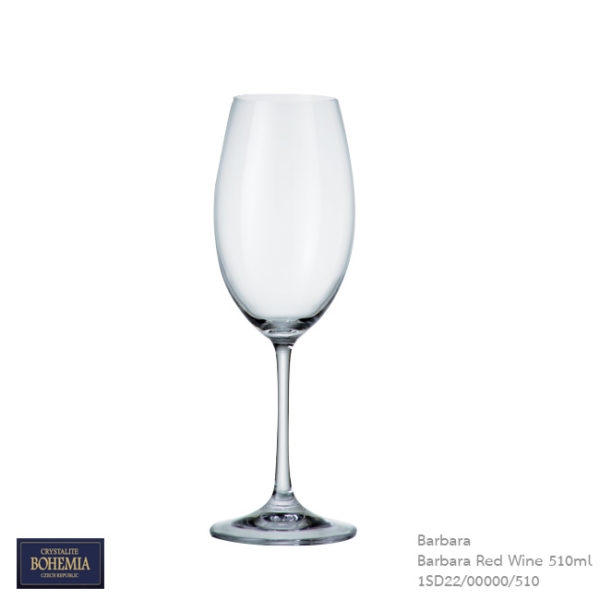 Barbara Red Wine 510 ml