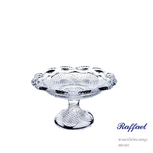 Raffael Plate on footed BB1