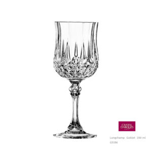 Longchamp Goblet 250 ml