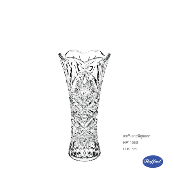 Raffael Vase HP1106S