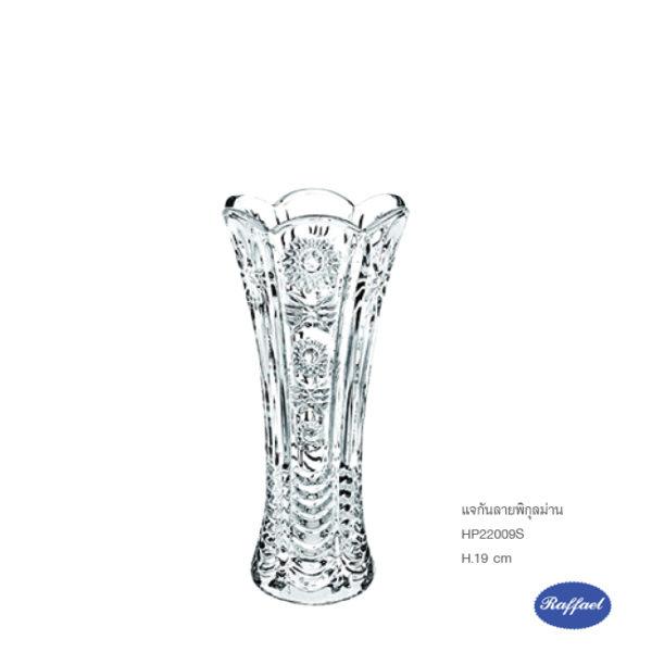 Raffael Vase HP22009S