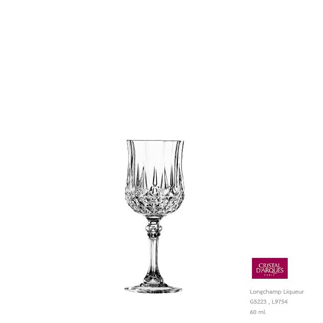 Longchamp Liqueur 60 ml