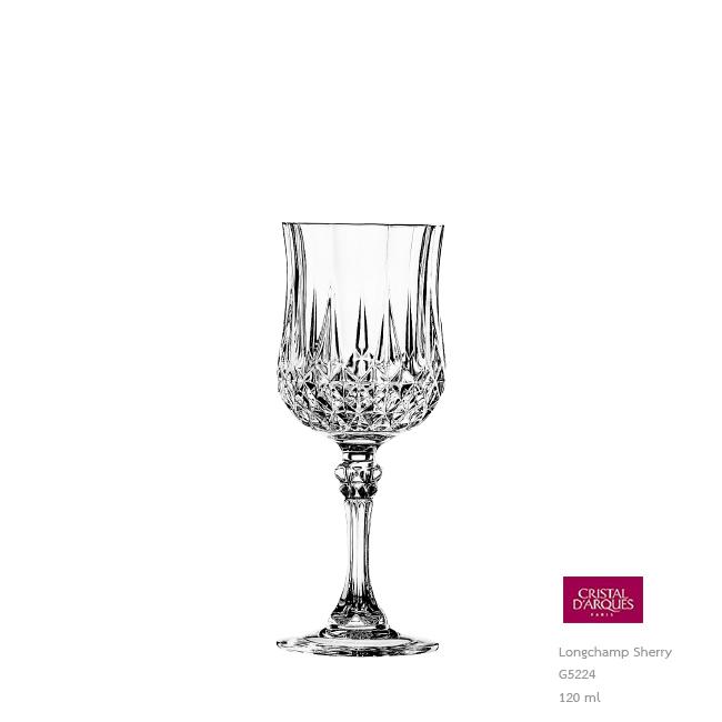 Longchamp Sherry 120 ml