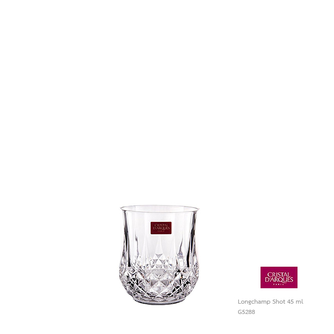 Longchamp Shot 45 ml