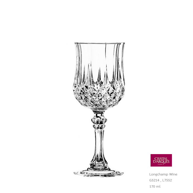 Longchamp Wine 170 ml