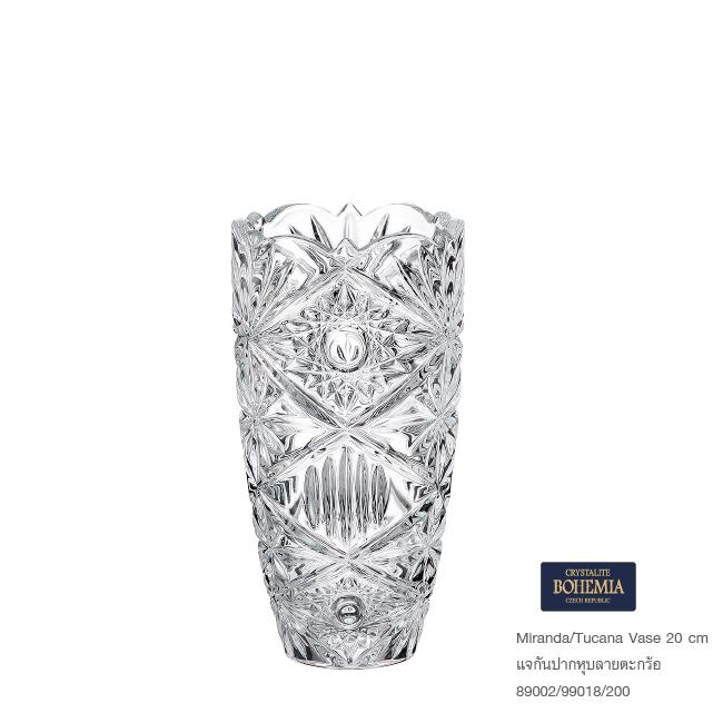 Miranda/Tucana Vase 20 cm
