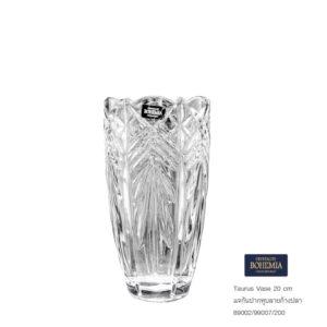 Taurus Vase 20 cm