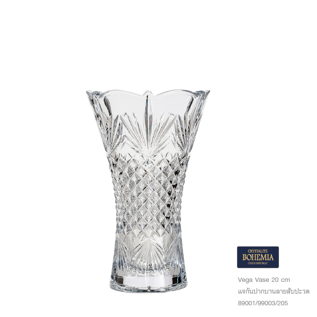 Vega Vase 89001 99003 205