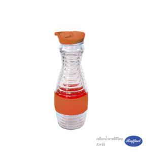 ZJ410 Orange