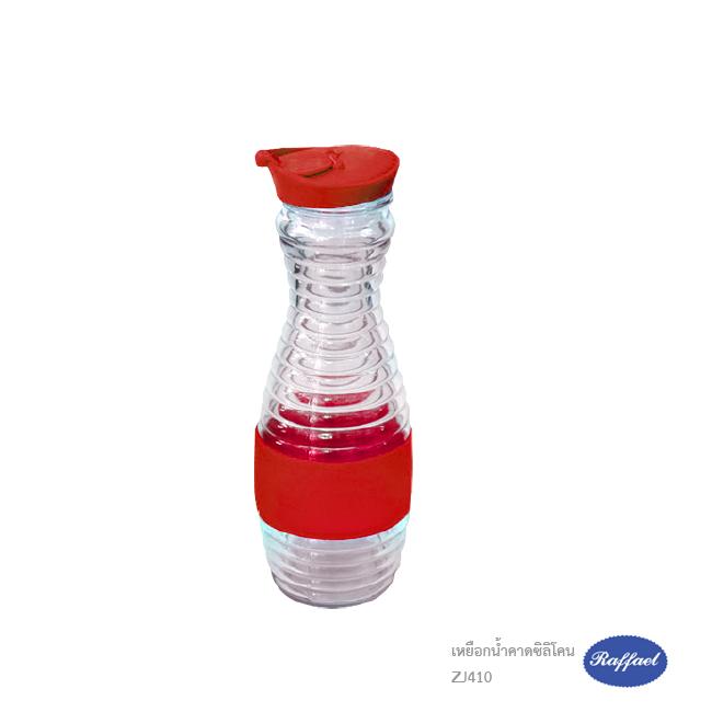 ZJ410 Red