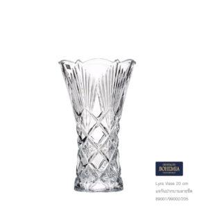 Lyra Vase 20 cm