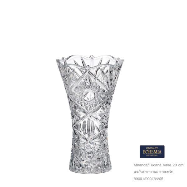Miranda Vase 20 cm
