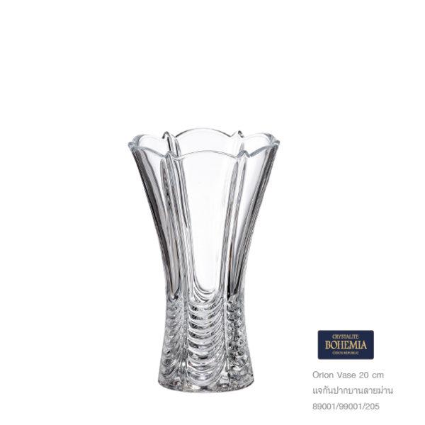 Orion Vase 20 cm