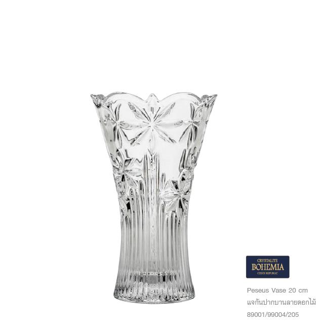 Perseus Vase 20 cm