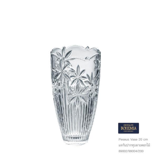Peseus Vase 20 cm