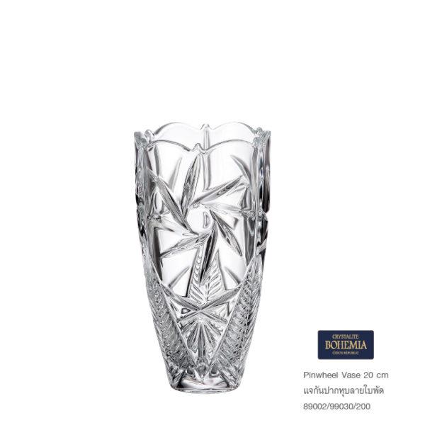 Vase Pinwheel 20 cm