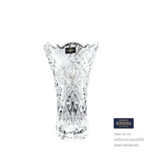 Heart Vase 20 cm