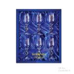 Claudia Gift Box 6 Blue
