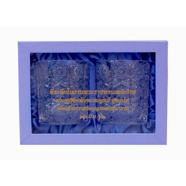 Gift Set Tumbler 500 PK Box 2