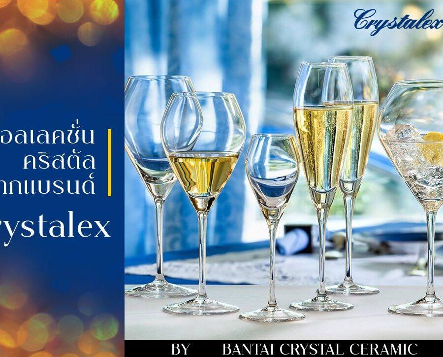 Crystalex