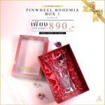 luxury gift Pinwheel Vase Box1
