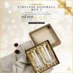 luxury gift Timeless Highball