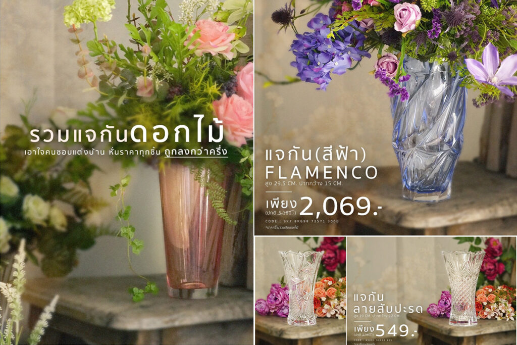 Promotion Flower Vases